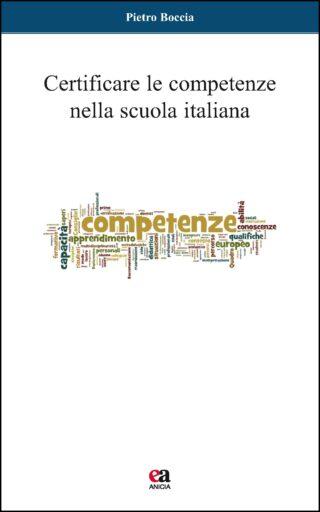 Certificare le competenze nella scuola italiana