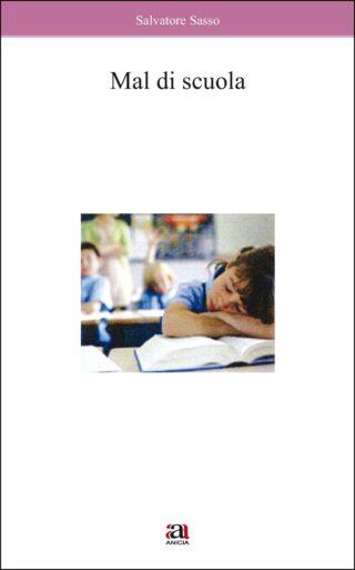 Mal di scuola