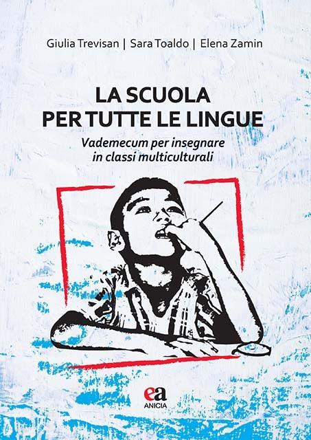 La scuola per tutte le lingue